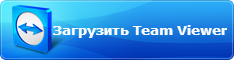 teamviewer_badge_blue454545454