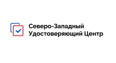 ЭЦП для любого применения, аккредитация на ЭТП и сопровождение торгов