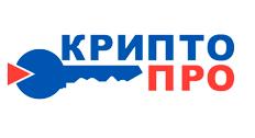 Лицензии КриптоПро - интернет-магазин с мгновенной отгрузкой